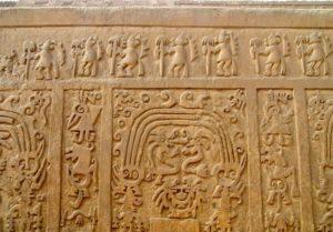 Frises : Zone archéologique de Chan Chan